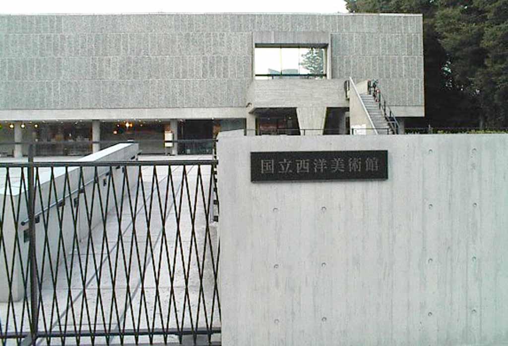 東京都で初めて『世界文化遺産』に登録された【国立西洋美術館】